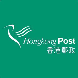 Dynamics 365 Finance and Operations and Hong Kong Post